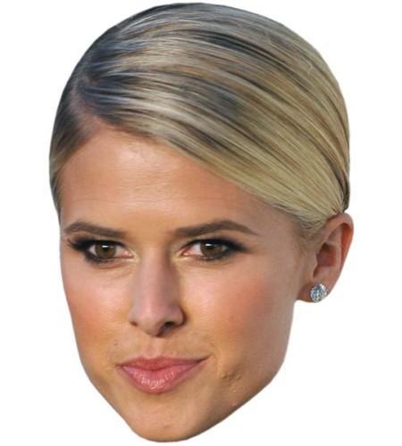 Sarah Wright Celebrity Mask