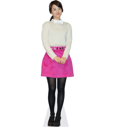 Park Bo-Young (Pink Skirt)